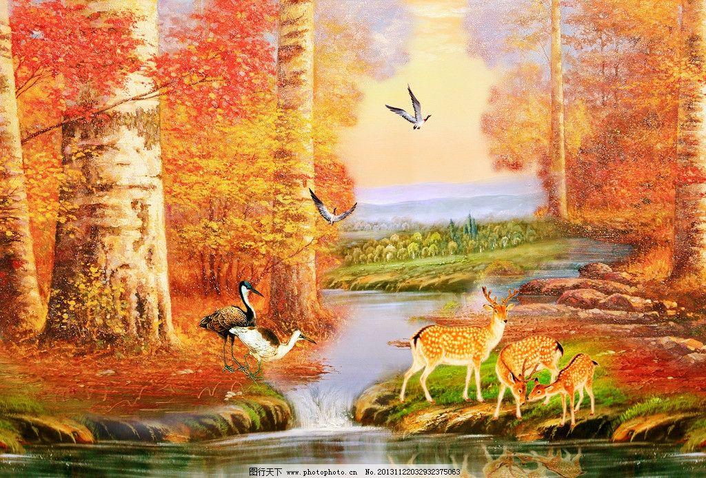 风景油画 白桦树 鹿 油画风景 鸟水 小溪 河流 小河 红叶