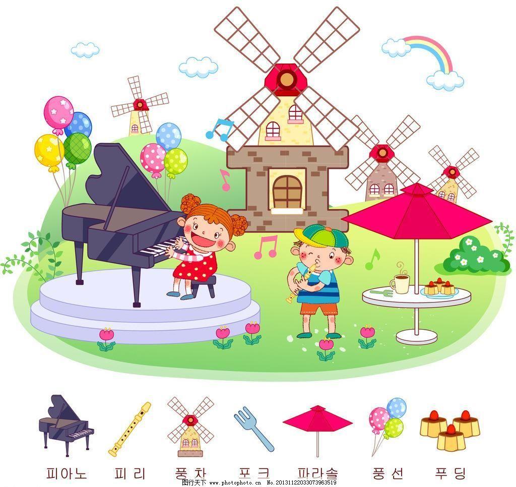 关于弹钢琴的轻重掌握 弹曲子的时候左手有时候要求特别特别轻 请问图片