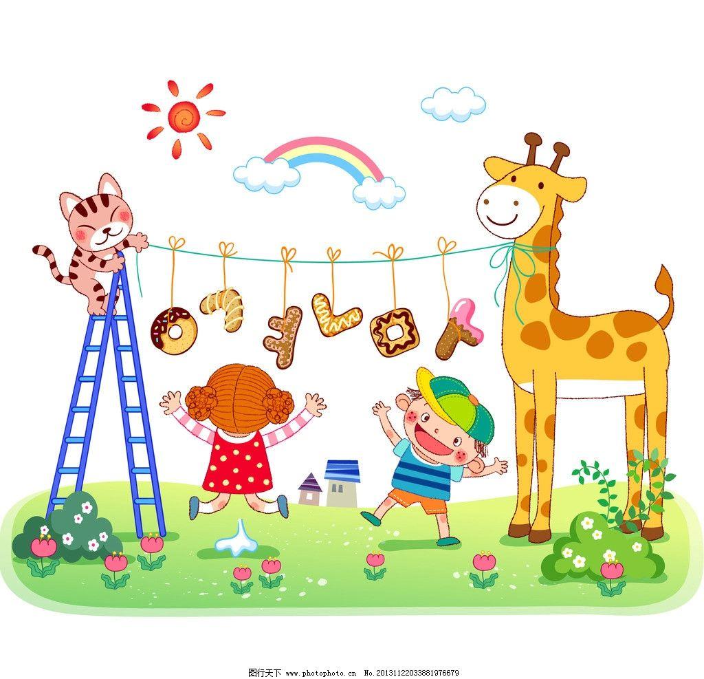 长颈鹿和小猫 长颈鹿 小猫 小动物 面包圈 点心 甜食 食物 糕点 绿草
