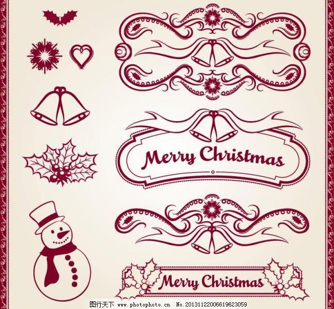 手绘 圣诞快乐 英文手写字体 欧式花纹 圣诞节贺卡 圣诞素材 圣诞海报