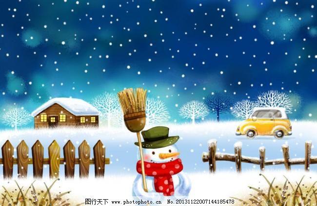小学生雪景手工制作