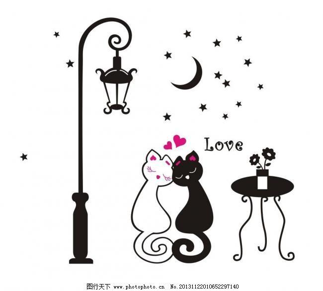 手绘墙画 手绘墙画图片免费下载 灯 广告设计 花猫心 星星