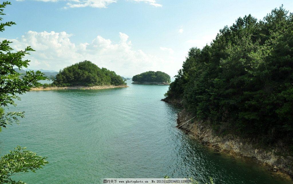 千岛湖 水 高山 湖水 天空 白云 自然风景 自然景观 摄影