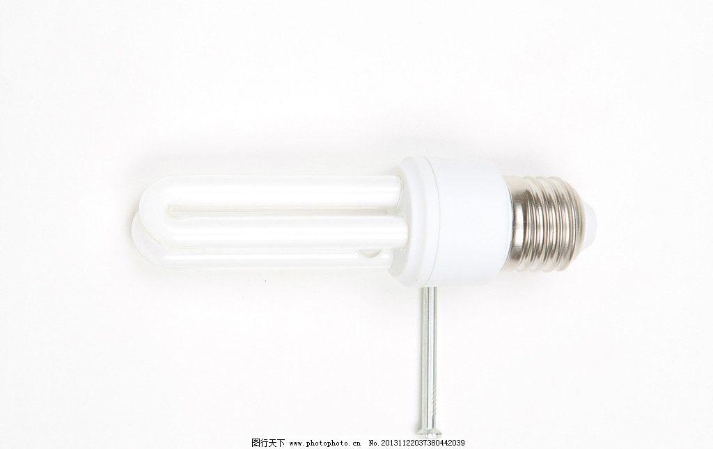 led节能灯 环保灯 发光灯泡 射灯 室内照明 球泡灯 照射灯
