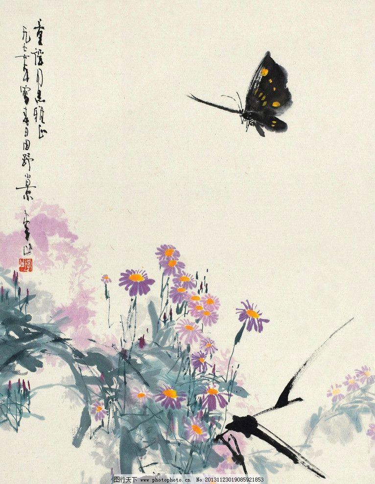花蝶图 李山 国画 花卉 蝴蝶 写意 水墨画 中国画 绘画书法 文化艺术