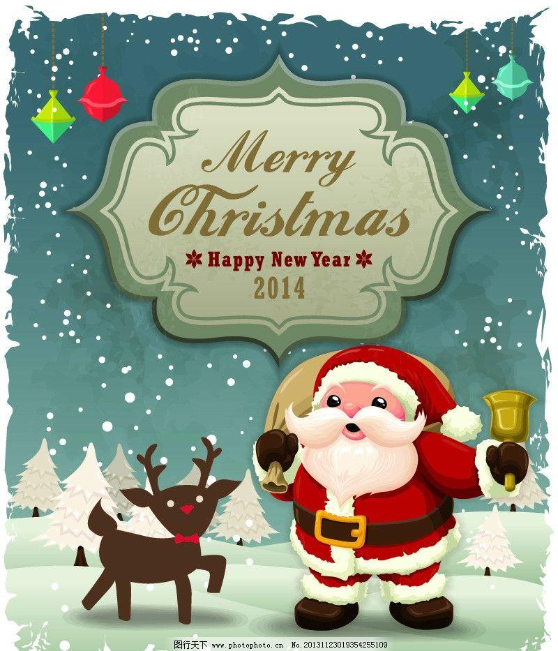 卡通圣诞背景 卡通圣诞老人 圣诞鹿 怀旧 复古 微笑 慈祥 可爱