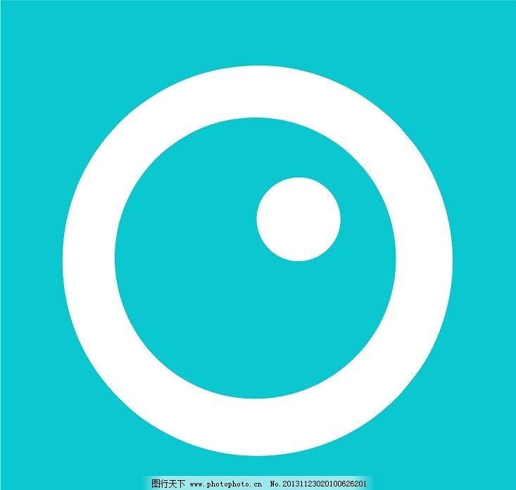 腾讯微视logo图片