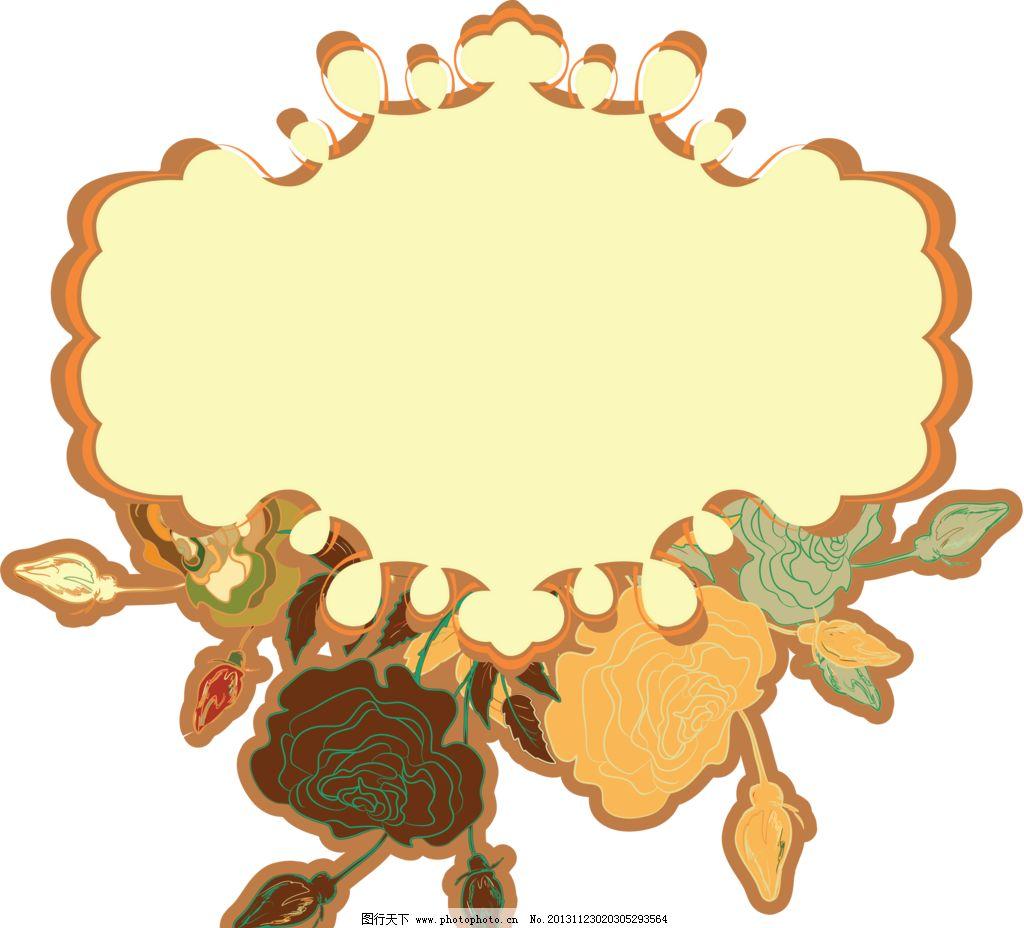 花纹背景 手绘花纹 玫瑰 花纹 文本框 文字框 边框 挂角 精美花纹