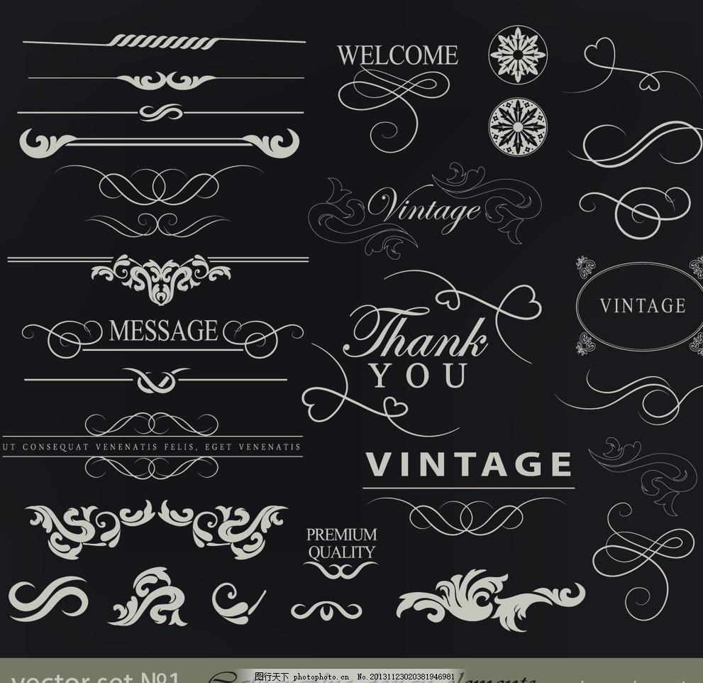 欧式logo 欧式 logo 元素 标志 装饰线条 花纹花边 底纹边框 矢量 eps