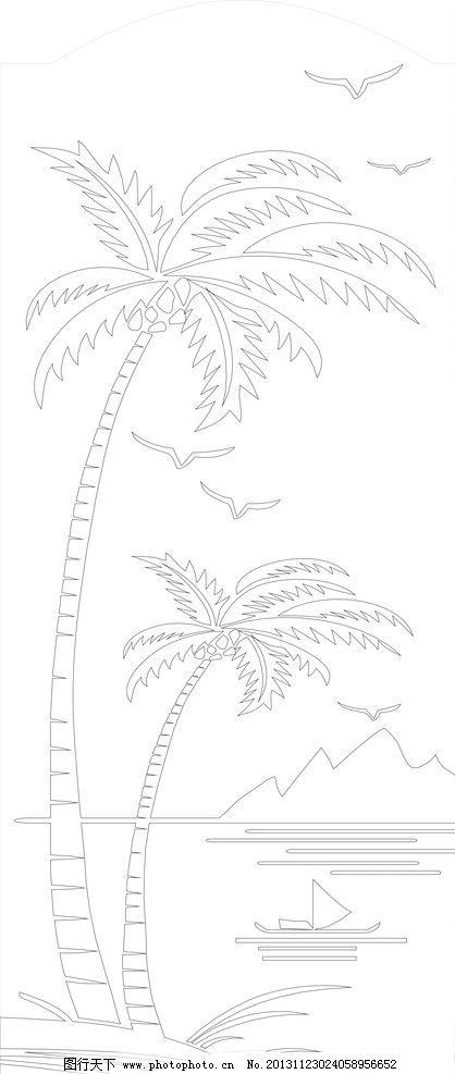 椰子树 海鸥 山水 自然风景 矢量