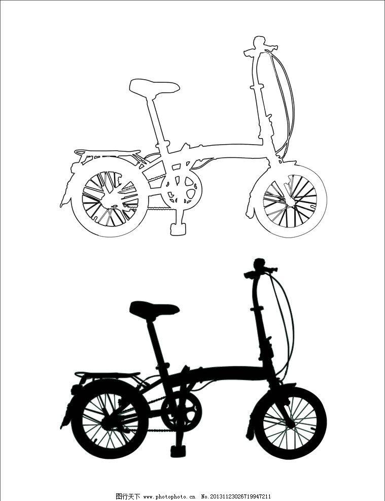 自行车 折叠自行车图片图片