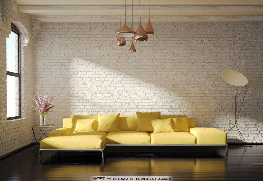 客厅设计      沙发 灯具 室内 装修 装潢 室内设计 环境设计 设计