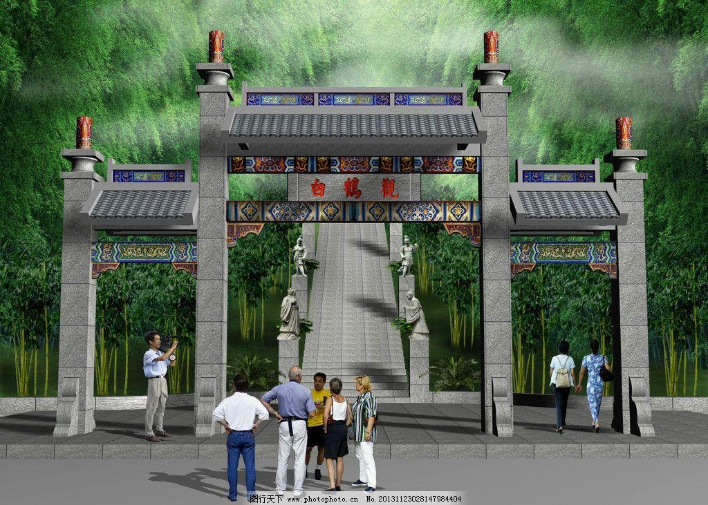 入口图片,效果图 大门 景区 中式 景观设计 环境设计