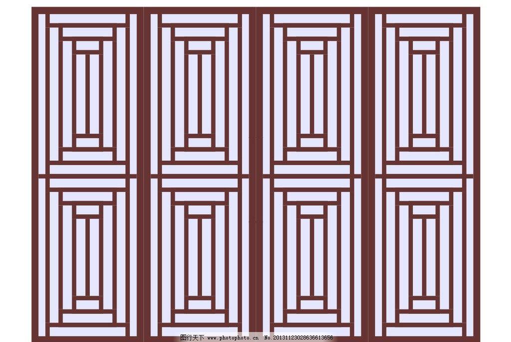 中式窗户 中式木门 木质窗户花纹