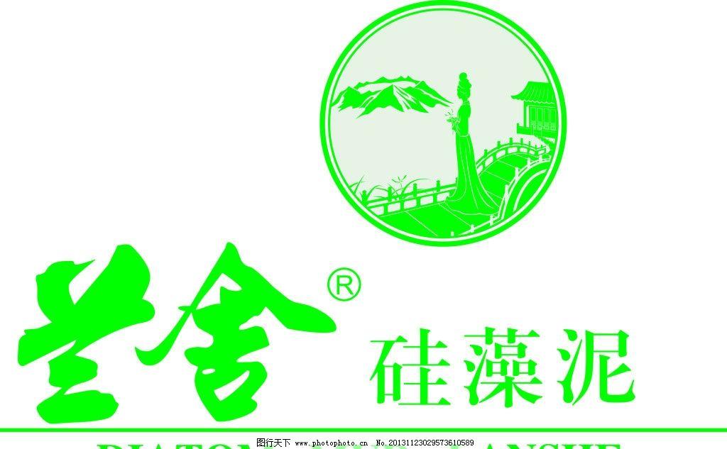 兰舍 标志 绿色 矢量 美女剪影 各种标志 广告设计 cdr