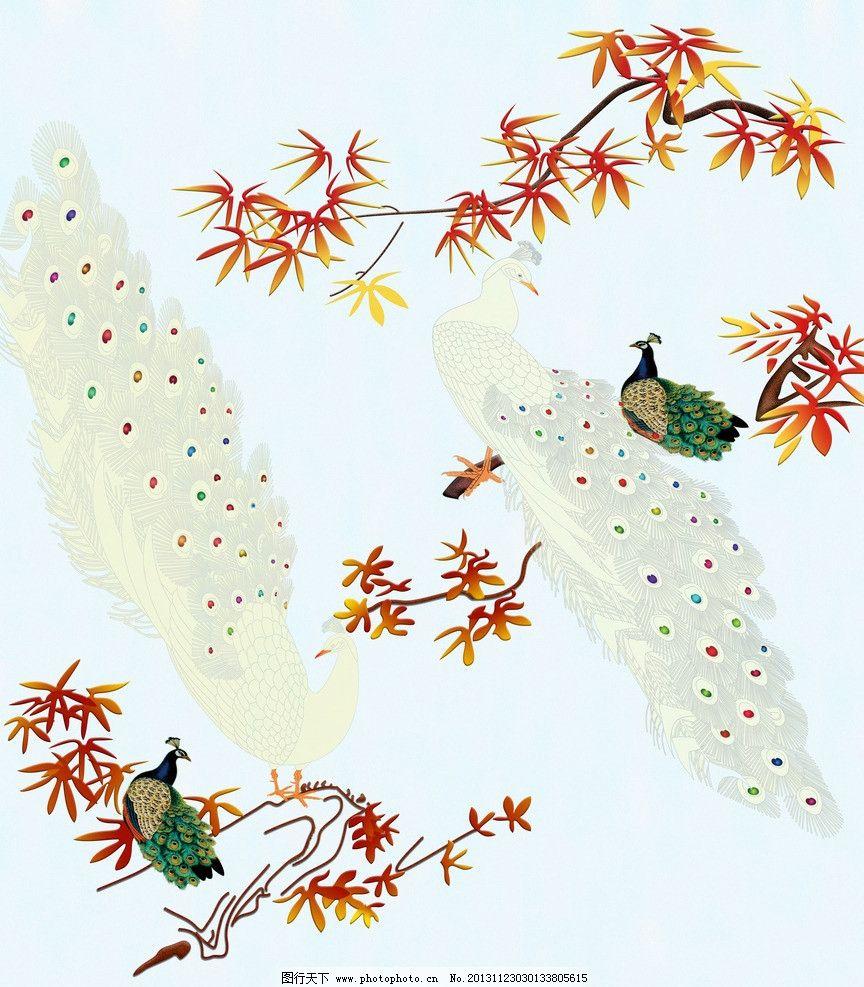 孔雀 移门 枫叶 凤凰 玉沙 手绘 叶子 树枝 国画 冰雕 移门图案 广告