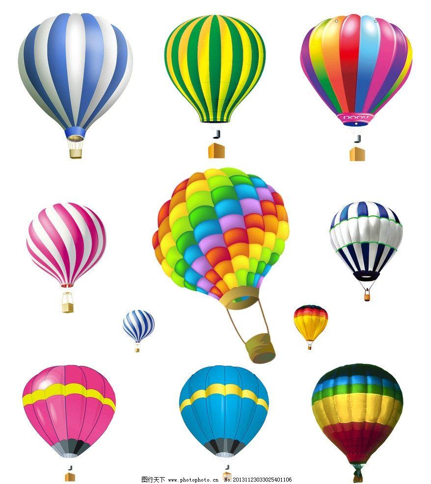 热气球 热气球素材下载 彩色热气球 卡通热气球 卡通氢气球 热气球