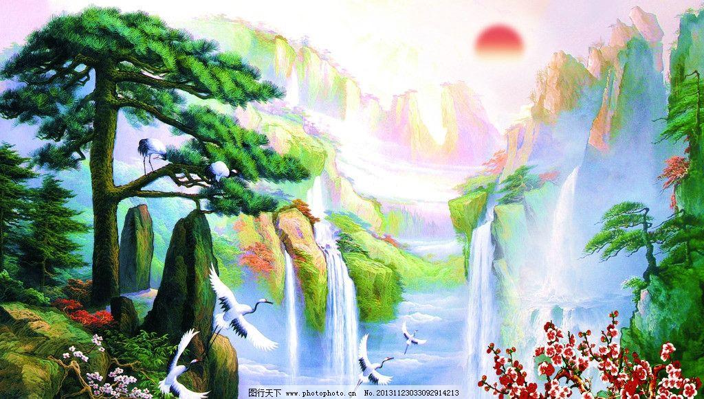 迎客松 山水画 风景 白鹤 桃花 红花 夕阳 清山 绿水 瀑布