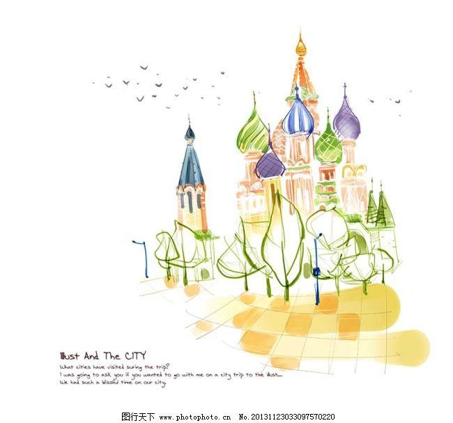 手绘水彩城堡