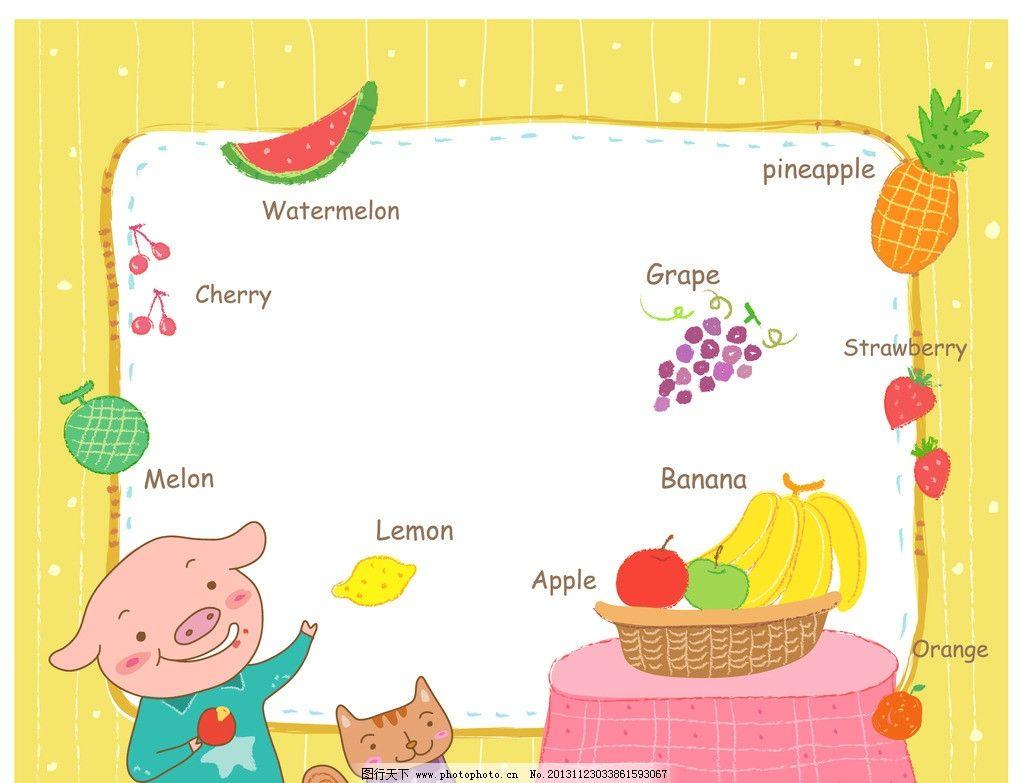 小动物学习英语图片