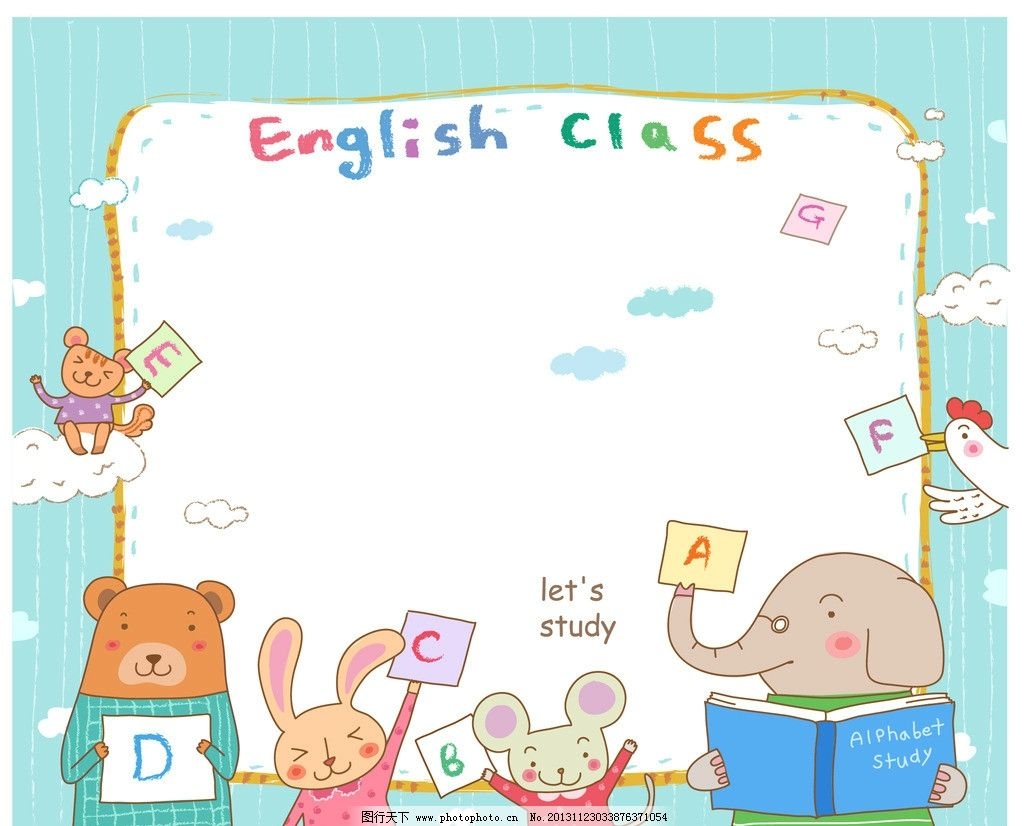 小动物英文学习 小熊 小象 小老鼠 小兔子 学习英语 英文字母