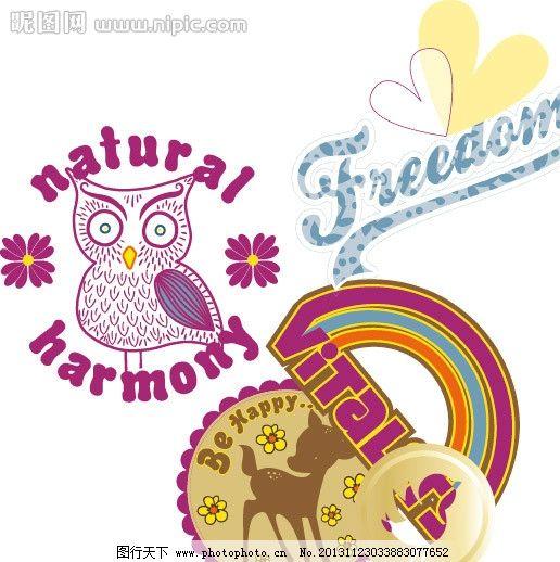 图形设计 创意插画 插画 创意 创意设计 时尚 图案设计 卡通画 可爱