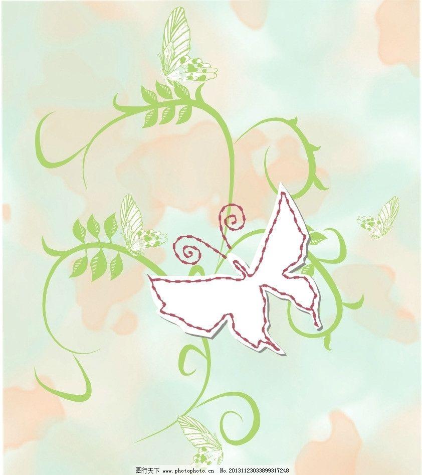 蝴蝶 卡通印花 动物印花 儿童印花 服装印花 图案 图形设计 创意插画