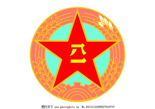八一军徽免费下载 八一 军徽 麦穗 五角星 五星 军徽 八一 麦穗 五星