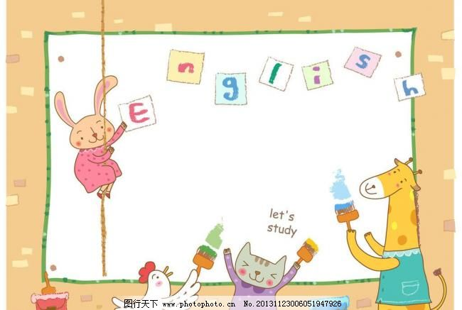 长颈鹿 儿童 黑板 卡通 卡通人物 卡通设计 小动物学英语矢量素材 小
