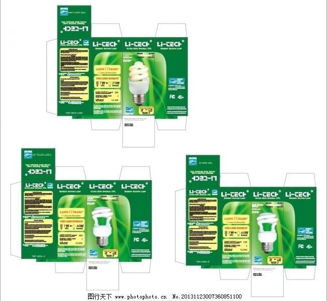 7w 节能灯包装设计图片