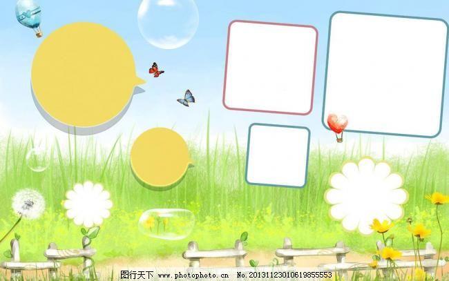 儿童摄影模板 儿童相册 蝴蝶 花 儿童模板 儿童相册 模板 成长册 儿童