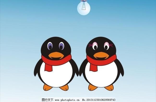 qq小企鹅头像图片大全