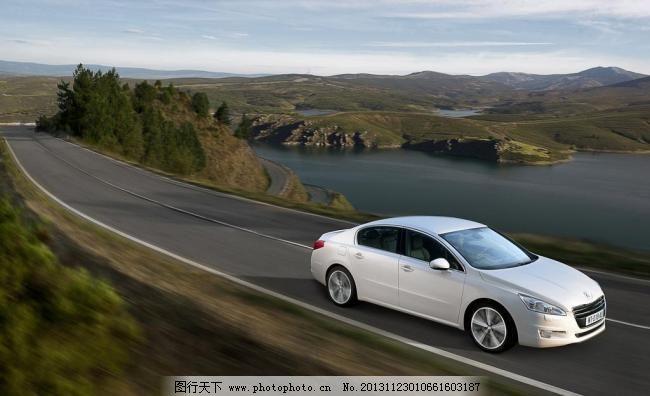 法国 标致 2010版 高档轿车图片