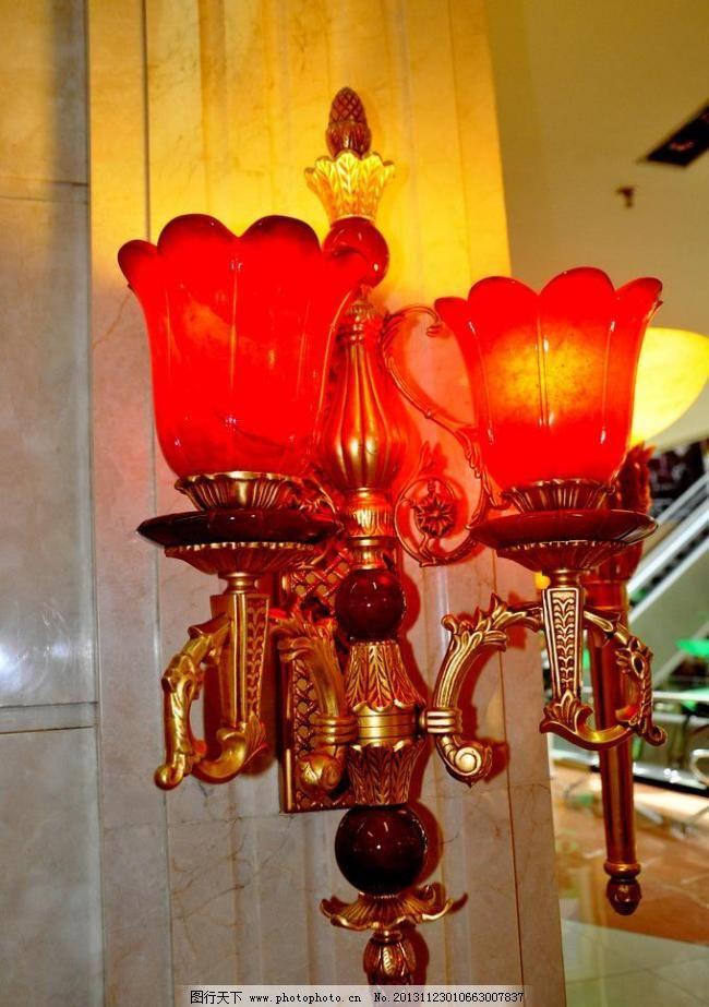 壁灯 壁灯图片免费下载 灯具 家居生活 欧式灯 摄影 生活百科