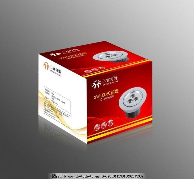 灯饰包装 广告设计 盒子 蓝色 商业照明 天花灯 天花灯包装 (展开图)