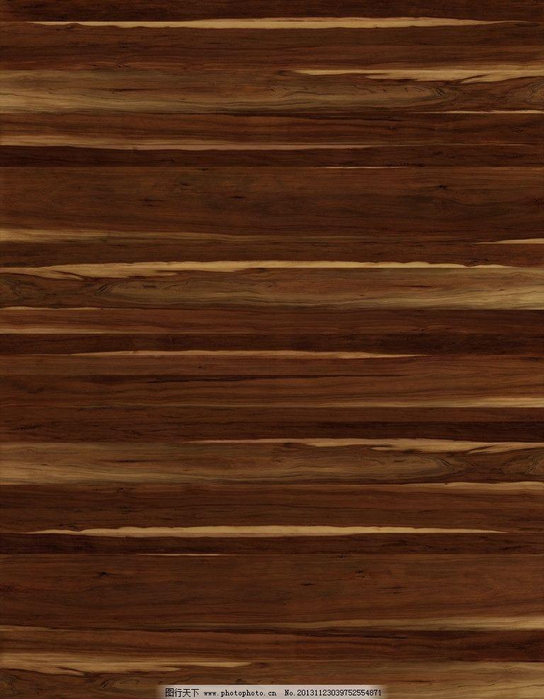 木纹图片 超清木纹 木纹图片素材