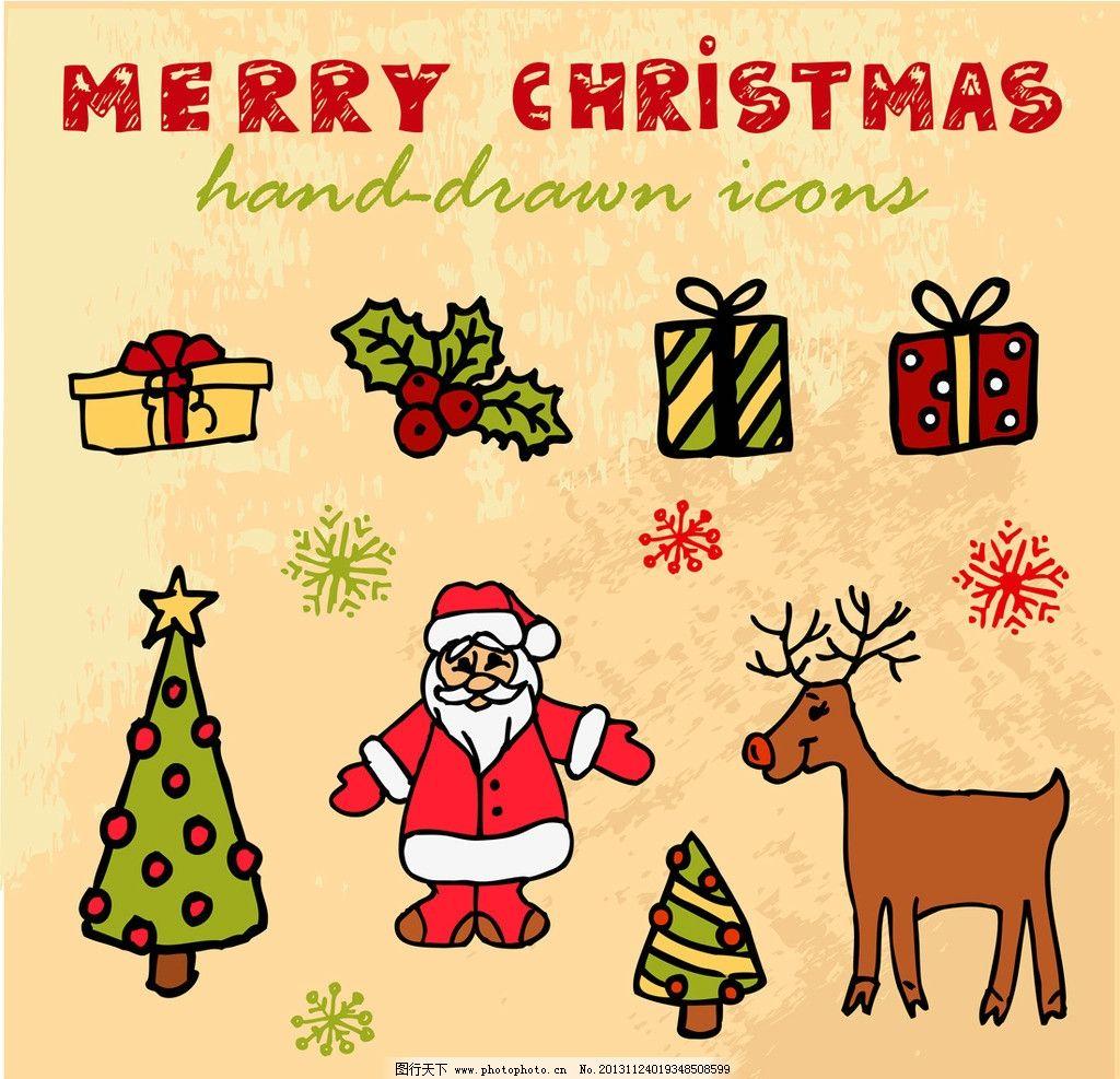 圣诞节装饰素材图片_影视娱乐