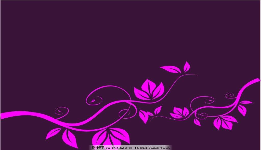 底纹 紫色底纹 相框 花纹 线条 方格 底纹背景 底纹边框 矢量 ai 门头