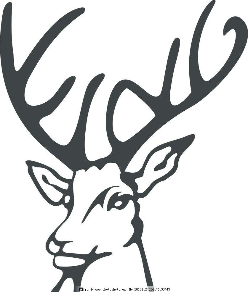 鹿头 鹿 脯乳动物 野生动物 生物世界 爬行生物 矢量 cdr