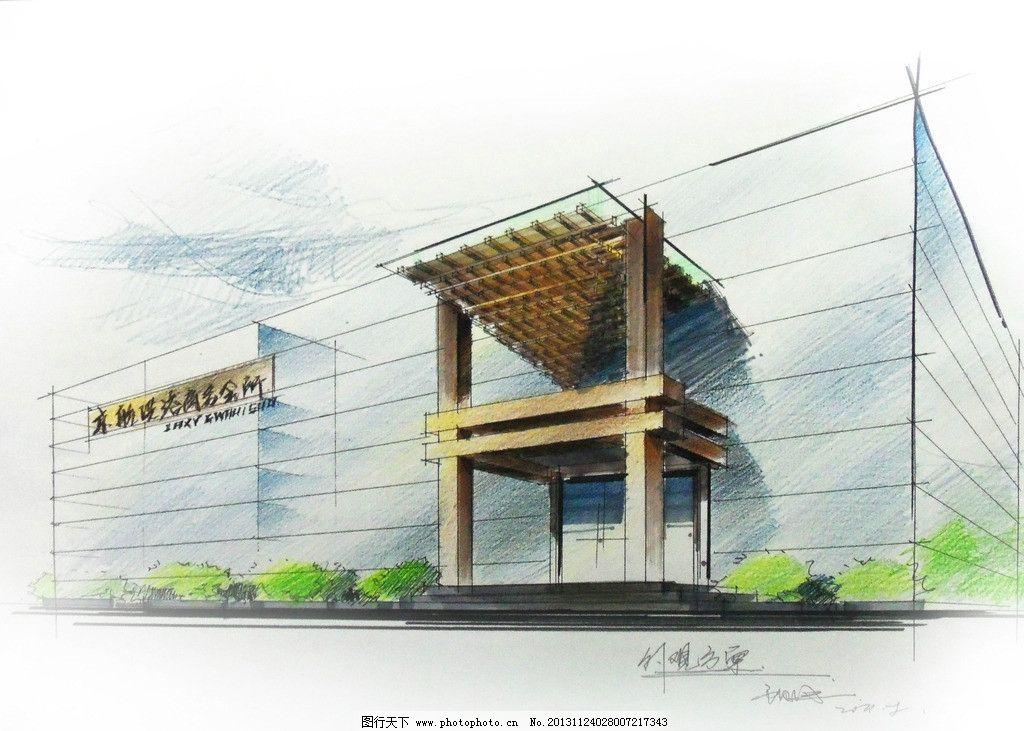 手绘建筑 手绘表现 建筑设计 洗浴外观 隼牟结构 新中式外观 环境设计
