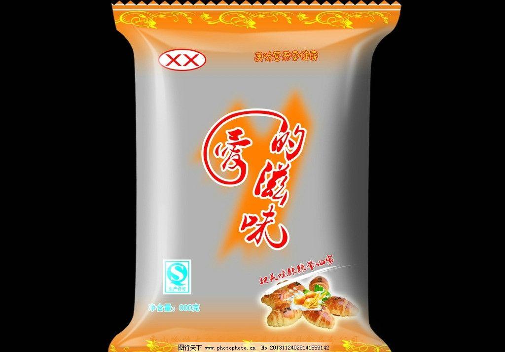 面包袋图片_包装设计_广告设计