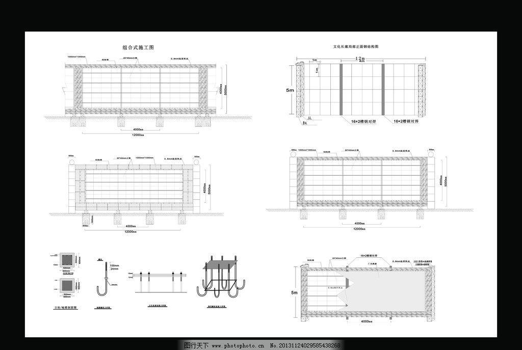 钢结构 户外广告牌 钢架结构矢量素材 钢结构说明图 网状钢结构