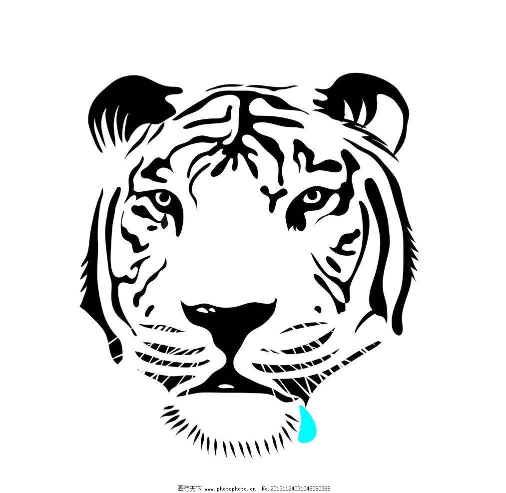 虎头 流口水 林中之王 食肉者 矢量图 素色 其他设计