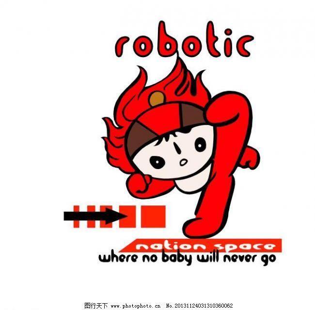 设计图库 淘宝电商 其他  cdr t恤印花 奥运 奥运福娃 北京奥运 本本