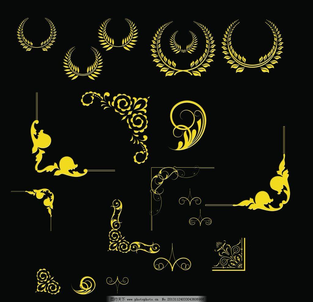 欧式花纹 金色 欧式 古典 复古 传统花纹 角花 古典花纹 边框 花纹