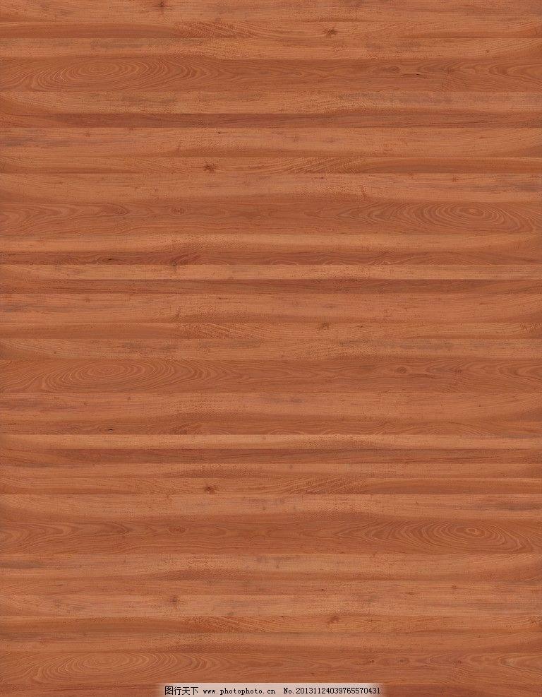 木纹图片素材 木纹