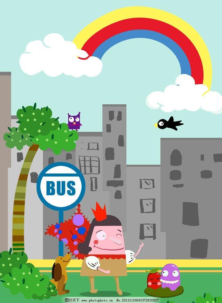 儿童插画 彩虹 房屋 手绘插画 童话 风景漫画 动漫动画