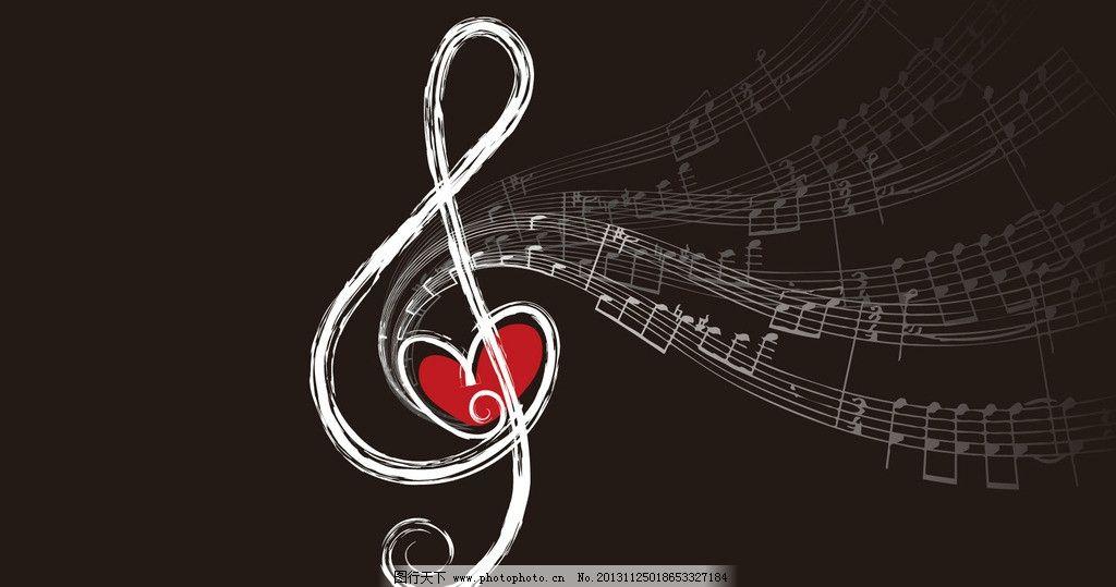 动感旋律 音乐 音符 时尚 创意 动感 心形音符 音符背景图 其他 动漫图片