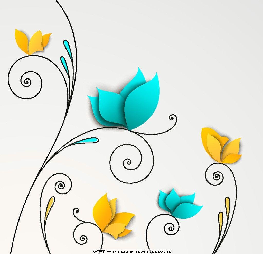 3d剪纸花卉背景 抽象花卉背景 创意 花卉 蝴蝶 剪纸 矢量 花草背景