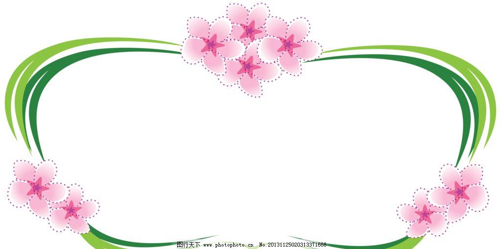 花纹边框 边角框 相框 图框 画框 手绘花纹 花纹 各种花纹 精美花纹
